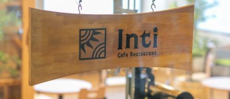 Cafe Restaurant インティ
