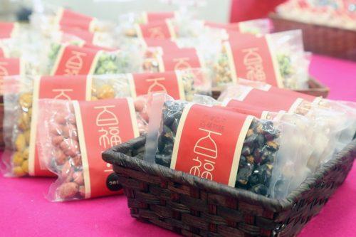 滋賀県産黒豆菓子【百福豆】